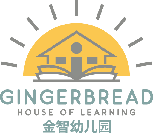 Gingerbread House of Learning